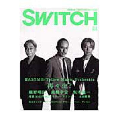 SWITCH  25-9 /スイッチ・パブリッシング