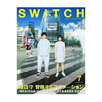 SWITCH  33-7 /スイッチ・パブリッシング