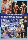 DVD>月刊ボディビルディングビデオ  増刊号 /体育とスポ-ツ出版社