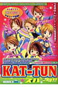KAT-TUN・スパ-ク!!   /太陽出版(文京区)/スタッフJr.