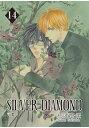 Silver diamond  14 /冬水社/杉浦志保