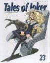 アニメムック Tales of Joker 23 THE FIVE STAR STORIES for MAMORU MAMIA