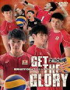 DVD>バレ-ボ-ル「NEXT4」GET THE GLORY   /日本文化出版