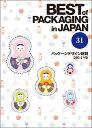 パッケ-ジデザイン総覧  31(2014年版) /クリエイト日報/日報ビジネス株式会社