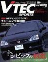 Vテックスポ-ツ  vol.003 /ニュ-ズ出版