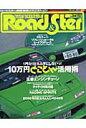 ロ-ド&スタ- ロ-ドスタ-最新情報クラブマガジン no.34 /ニュ-ズ出版
