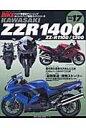 Hyper bike  vol.17 /ニュ-ズ出版