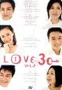 DVD>LOVE30  2 /パルコ出版/純名りさ