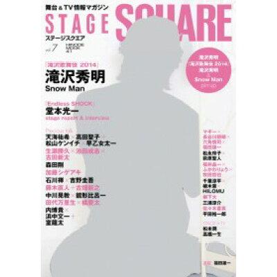 STAGE SQUARE  vol.7 /日之出出版