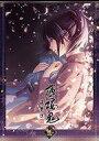 薄桜鬼カレンダー 壁掛型