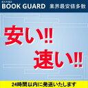 こえとことばの科学   増補第5版/鳳鳴堂書店/林義雄