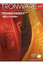 TRONWARE T-Engine &ユビキタスID技術情報マガジン vol.127(2011.2) /パ-ソナルメディア