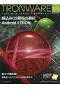 TRONWARE T-Engine &ユビキタスID技術情報マガジン vol.131(2011.10 /パ-ソナルメディア