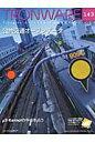 TRONWARE T-Engine &ユビキタスID技術情報マガジン vol.143(2013.10 /パ-ソナルメディア