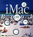 iMac book   /エクシ-ド・プレス/オブスキュアインク