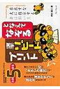 となえてなぞる漢字リピ-トプリント  小学5年生 /フォ-ラム・A/桝谷雄三