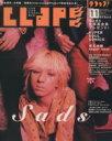 クラップ! Live life visual mag. vol 11 /メディア・クライス