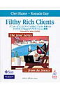 Filthy Rich Clients アニメ-ションとグラフィカルエフェクトを使ったデス  /桐原書店/チェット・ハ-ゼ