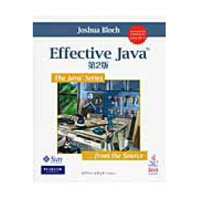 Effective Java   第2版/桐原書店/ジョシュア・ブロック