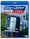 BD>名鉄ミュ-スカイ&2200系   /ビコム