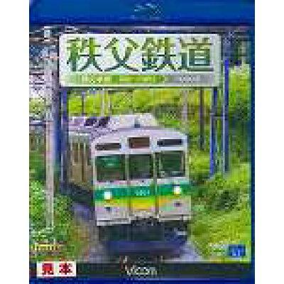 BD>秩父鉄道   /ビコム