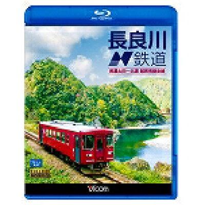 BD>長良川鉄道 美濃太田~北濃越美南線全線   /ビコム