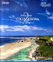 BD>Healing Islands OKINAWA  2 /ビコム