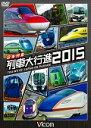 DVD>日本列島列車大行進  2015 /ビコム