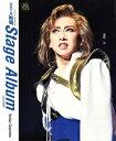 宝塚stage album  2001年 /阪急電鉄/植田紳爾