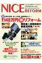 ナイスリフォ-ム  no.34 /メイク・ヴィ-