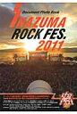 INAZUMA ROCK FES.2011 Document Photo Book  /エヌイ-エフ