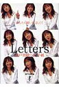 Letters 綾戸智絵への手紙  /ピンポイント/綾戸倶楽部