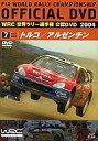 DVD>世界ラリ-選手権 オフィシャルDVD  7 /クロスナイン