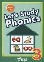 Let's Study Phonics 発音から文字へ 3