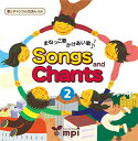 Songs and Chants 2 CD/D1