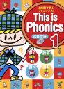 This is phonics 4技能で学ぶフォニックス! 聞く・話す・読む・書く book 1 /mpi松香フォニックス/粕谷みゆき
