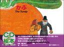かぶ The Turnip  /ラボ教育センタ-/斎藤君子