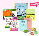 英語の歌と物語のワークショップセット(全7巻)