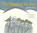 かさじぞう 日本語&英語CD付絵本  /ラボ教育センタ-/中村とも子