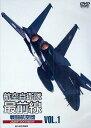 DVD>航空自衛隊最前線  1 /ワック