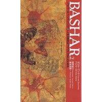 Bashar  2 /ヴォイス/ダリル・アンカ