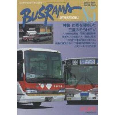 バスラマインタ-ナショナル  no.85 /ぽると出版