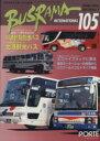 バスラマインタ-ナショナル  no.105 /ぽると出版