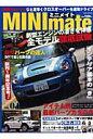 MINImate  vol.04 /英和出版社