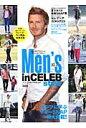 Men's in CELEB style  vol.2 /英和出版社