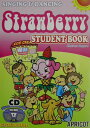 Strawberry Singing & dancing  /アプリコット出版/チャールズ・ロジャーズ