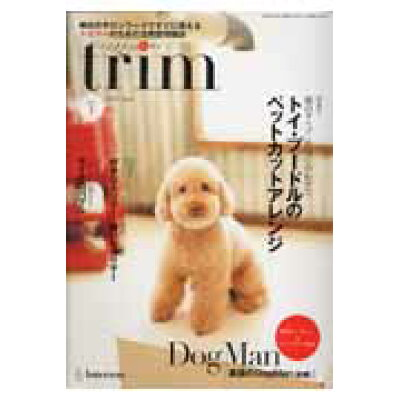 trim  VOL.1 /インタ-ズ-