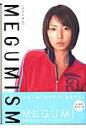 Megumism   /オ-シャンライフ/Megumi