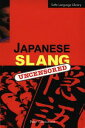 Japanese Slang Uncensored