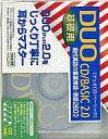 DUO CD/BASIC2.0   /アイシ-ピ-